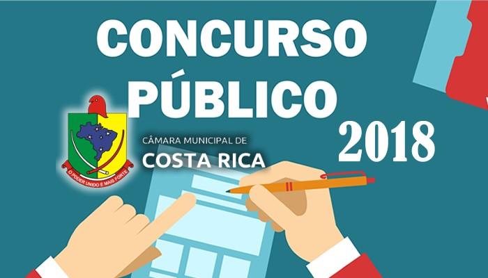 As provas teóricas do concurso público da Câmara de Costa Rica serão aplicadas no dia 05 de agosto. (Crédito: ASSEIM/CMCR)