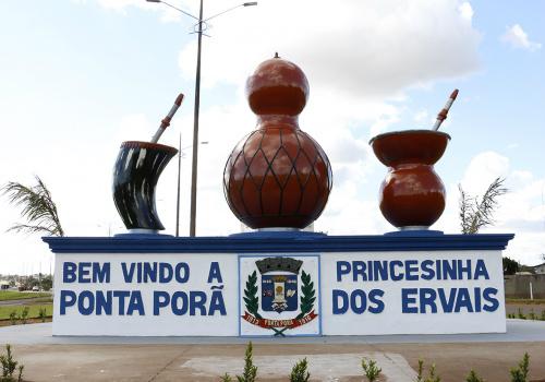 Entrada de Ponta Porã-MS.