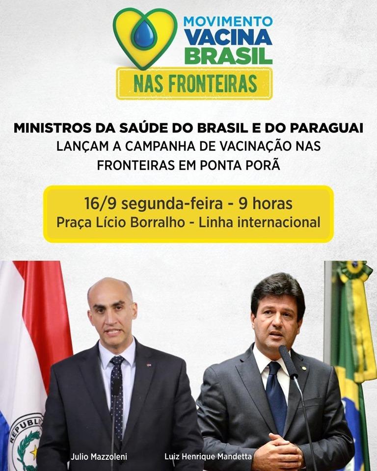 Ato de lançamento contará com presença dos ministros