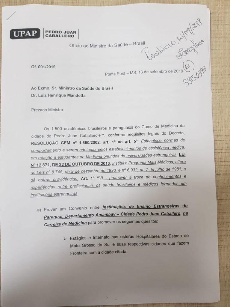 Acadêmicos de medicina apresentam reivindicações a Ministro da Saúde