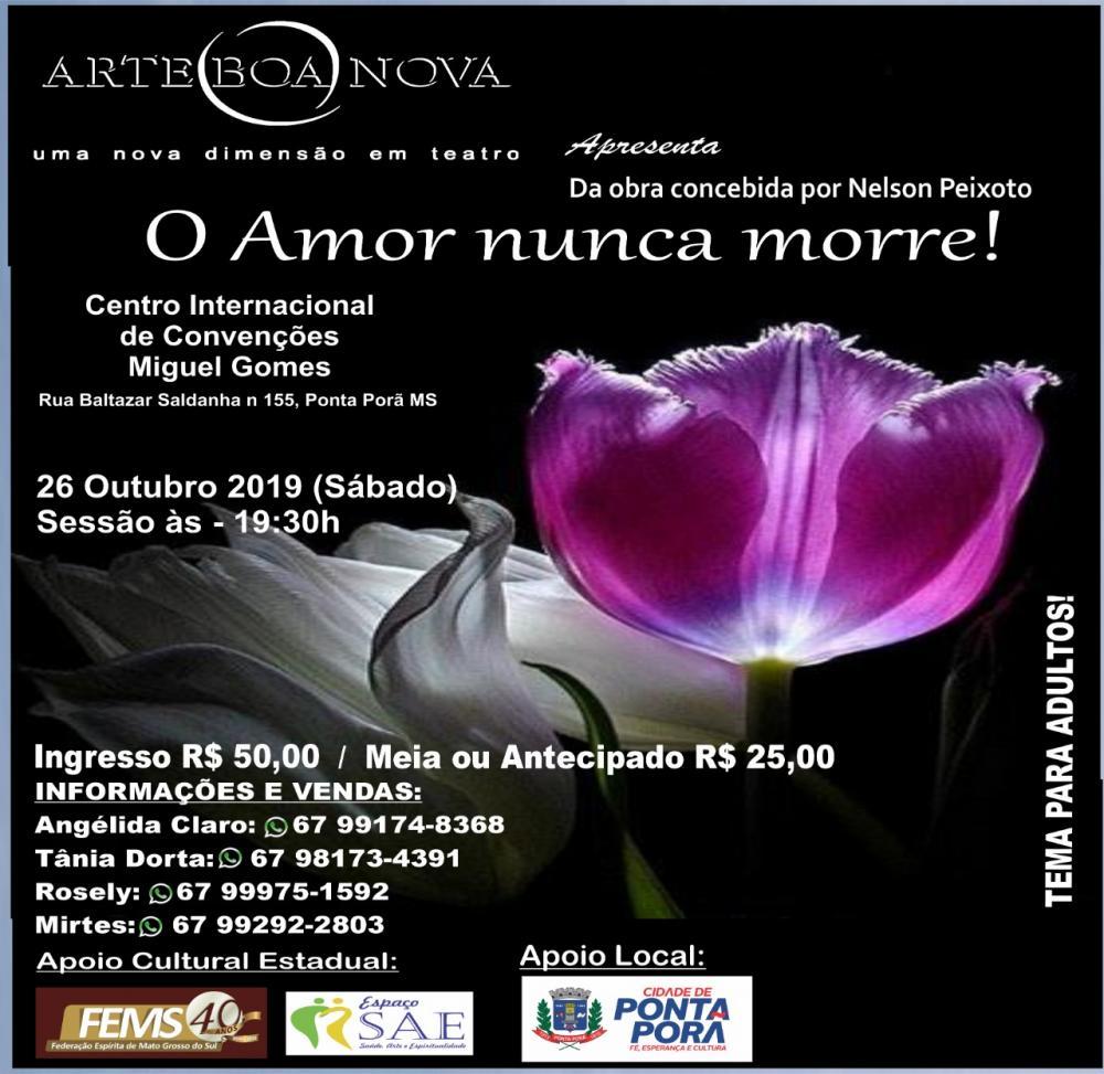 O espetáculo será realizado a partir das 19 horas e 30 minutos do dia 26 de outubro