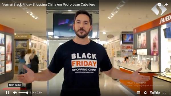 Vem aí o Black Friday Shopping China